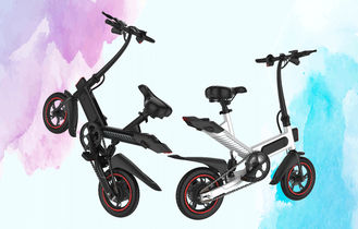 China Smart Mini Portable Folding Electric Bike IP54 Waterproof Grade 120kgs Max Load supplier