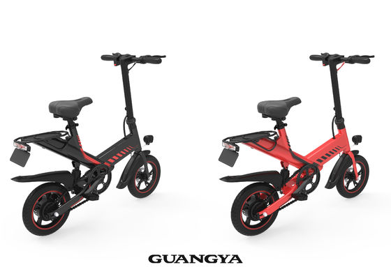 China Portable Electric Bicycle Folding Road Bike 14 Inch Front / Rear Double Disc Brake supplier