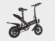 Intelligent City Portable Folding Electric Bike 12 Inch With High Carbon Steel