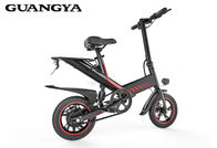 14 Inch Electric Folding Bike Lightweight Environmental Protection Energy Saving Assistant