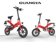 Multiple Intelligent Cycling Modes of Folding Electric Bicycles Made of Aluminum Alloy